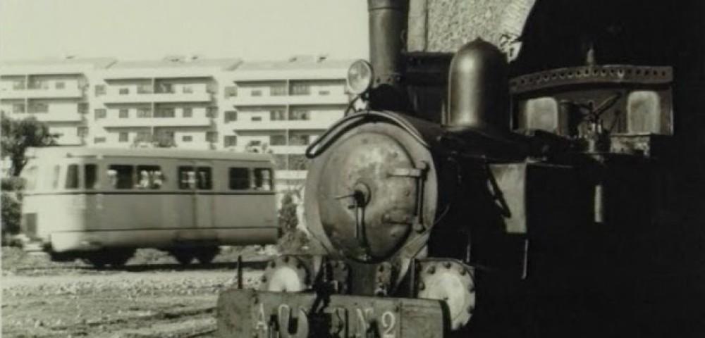 <div class='banner_marca'></div><div class='banner_title'>Un tren anomenat Xitxarra</div><div class='banner_content'>Amb motiu del 50 aniversari de la desaparició del tren Alcoi - Gandia, Tipografia La Moderna us ofereix aquest article  </div>