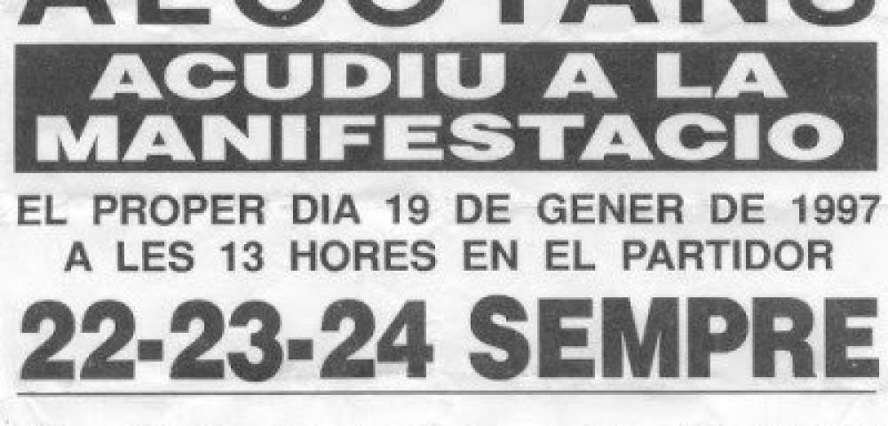 <div class='banner_marca'></div><div class='banner_title'>El día de San Mario del 97</div><div class='banner_content'>Un artículo de Mario Candela</div>